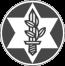 """לוגו ארגון נכי צה""""ל"""
